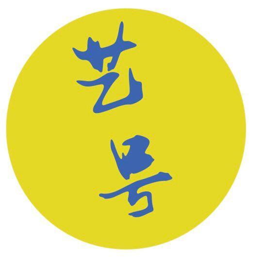 上海美术培训|上海美术考级|杨浦区画室|艺号画室|