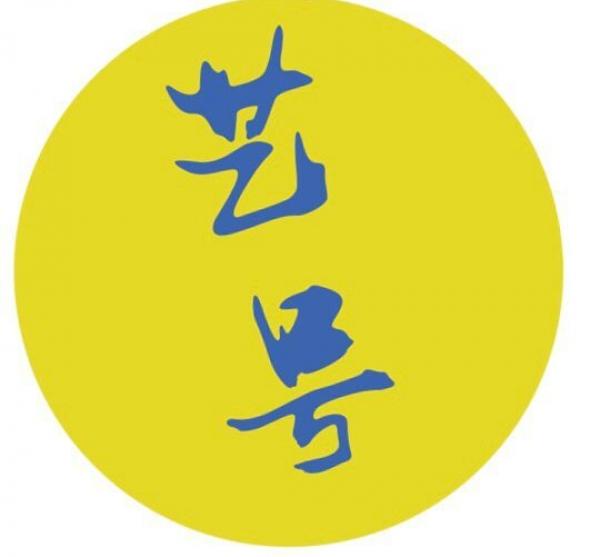 上海三校生艺术考试